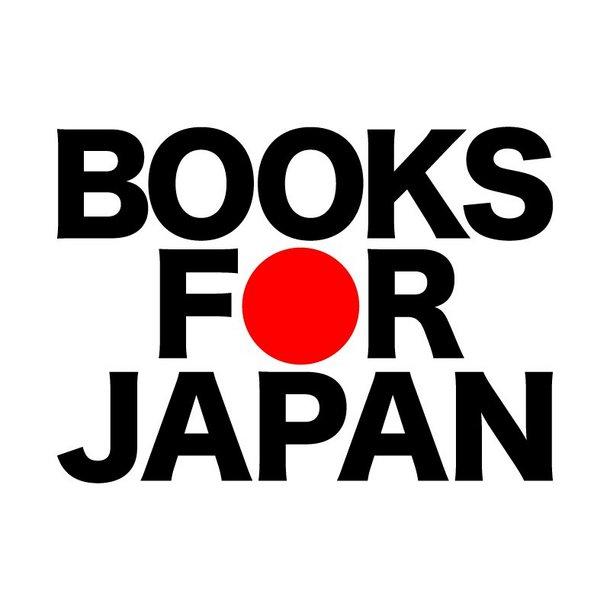 booksforjapan_logo.jpg
