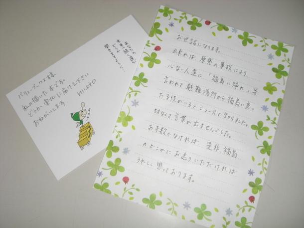 messeiji-katudou.JPG